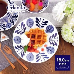【オーランド】 超軽量 中皿 18cm フィンランド casual style 洋食器 和食器 北欧...