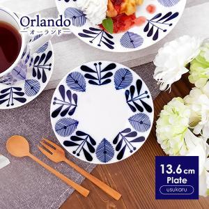 【オーランド】 超軽量 小皿 13.6cm  フィンランド casual style 洋食器 和食器 北欧風 取り皿 北欧雑貨 シンプル おしゃれ 日本製 美濃焼 k-s-kitchen
