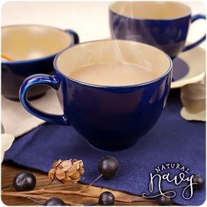 【Natural Navy】ティーカップ 230cc アウトレット込 日本製 美濃焼 陶器 洋食器 コップ マグカップ コーヒーカップ スープマグ スープカップ 北欧風 おしゃれ k-s-kitchen