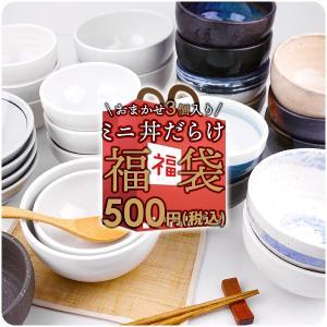 直径30cm以上の大皿、おまかせ2枚セットで1000円! メーカーさんの見本品や在庫処分品などにつき...