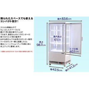 レマコム前開き4面冷蔵ショーケースLED仕様RCS-4G84SL|k-s-store|03