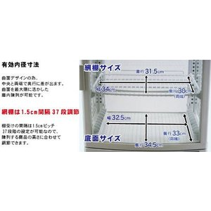 レマコム前開き4面冷蔵ショーケースLED仕様RCS-4G84SL|k-s-store|04