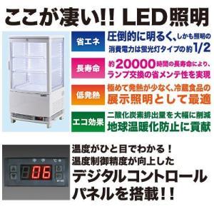 レマコム前開き4面冷蔵ショーケースLED仕様RCS-4G84SL|k-s-store|05