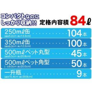 レマコム前開き4面冷蔵ショーケースLED仕様RCS-4G84SL|k-s-store|06