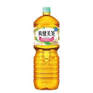 2ケースセット 爽健美茶 2L PET ペコらくボトル 6本×2 送料無料 コカコーラ社直送