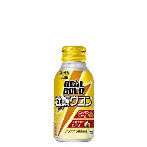 2ケースセット リアルゴールド牡蠣ウコン 100ml ボトル缶 6本×2 送料無料 コカコーラ社直送