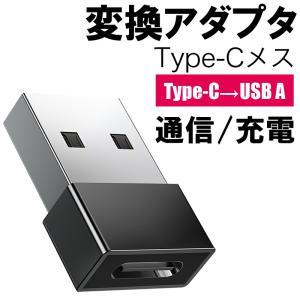 ★「対応機種」 USB Standard-A端子搭載のパソコン及びUSB Type-C端子搭載のパソ...