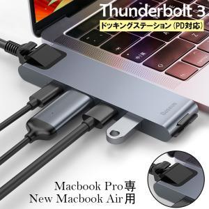 ★「対応機種」 Macbook Pro 2016 2017 2018、New Macbook Air...