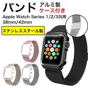 ★「対応機種」 Apple Watch Series Apple Watch Series 2 Ap...