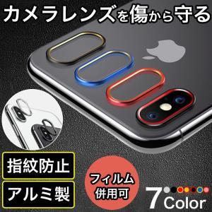 ★「対応機種」 iPhoneX(アイフォンX)  ★「カラー」 ブラック(黒)、シルバー(銀)、ブラ...