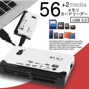 川宇 メモリリーダライタ / USB カードリーダー / メモリカードリーダー USB2.0 mic...