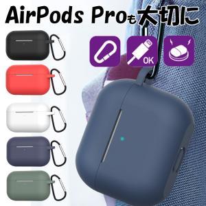 AirPods Pro ケース airpods 第3世代 カバー シリコン エアポッズ プロ ケース...