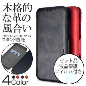 ★「対応機種」 Galaxy S8(ギャラクシー S8)、Galaxy S8+(ギャラクシー S8+...