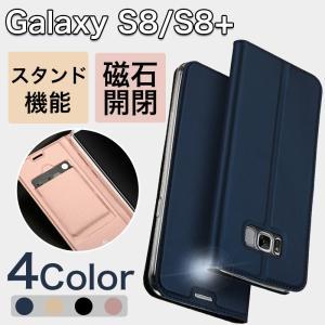 Galaxy S8 ケース 手帳型 Galaxy S8+ カバー 耐衝撃 Galaxy S8 Plu...