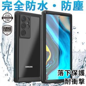 ★「対応機種」 Galaxy S9(ギャラクシー エスナイン)、Galaxy S9+ (ギャラクシー...