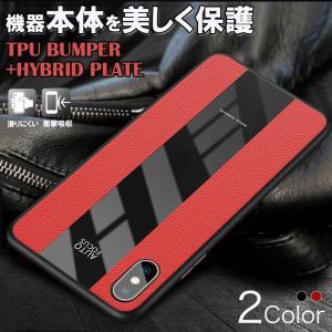 ★「対応機種」 Huawei P20 Lite(ファーウェイ P20ライト) AU HWV32 Hu...