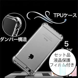 iPhone6s カバー クリアタイプ iPhone6 ケース 透明 iPhone6s Plus ス...