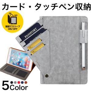 iPad ケース 2018 iPad 2017 iPad A...