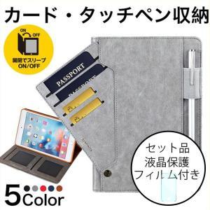 iPad mini4 ケース iPad mini3 mini...