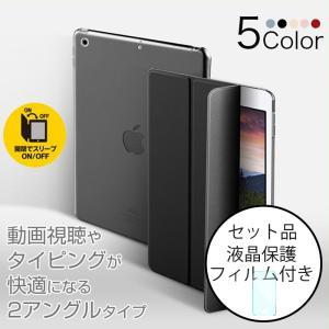 iPad 第7世代 ケース 第6世代 手帳型 iPad ケース おしゃれ フィルム付き iPad 2...