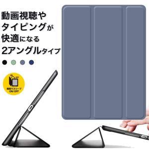 iPad 第8世代 ケース 第7世代 第6世代 新型 iPad mini 5 ケース レザー iPa...
