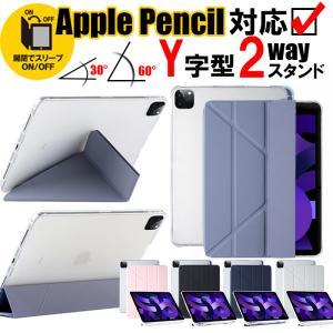 iPad ケース 第6世代 iPad mini 5 ケース おしゃれ 2019 2018 iPad ...