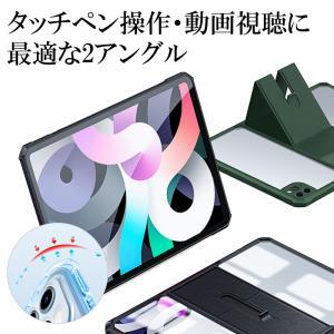 iPad mini 6 ケース iPad 第9世代 ケース iPad mini 5 ケース iPad 第8世代 第7世代 ケース iPad Pro 11 カバー iPad mini4 ケース クリア 耐衝撃 スタンド可