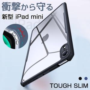 iPad 2019 10.2 ケース iPad Air ケース クリア iPad ケース 第6世代 ...