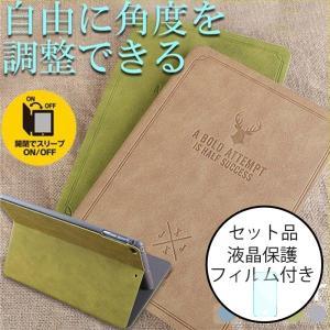 iPad mini4 カバー おしゃれ 本革調 オートスリー...