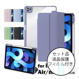 iPad mini ケース 2019 iPad mini5 mini4 ケース おしゃれ 手帳型 i...