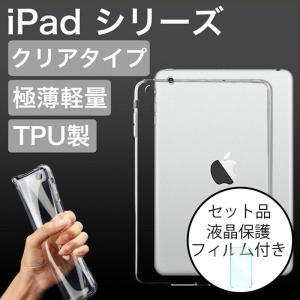 iPad Pro 2018 ケース 新型 iPad Pro 11 ケース iPad Pro 10.5...