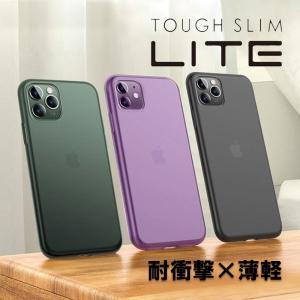 iPhone11 ケース 耐衝撃 iPhone 11 Pro ケース ミッドナイトグリーン おしゃれ...