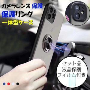 iPhone8 Plus ケース 耐衝撃 iPhoneSE2 iPhone8 ケース フィンガーリング付き iPhone8 カバー おしゃれ レンズ保護 スマホケース 保護フィルム付
