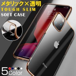 ★「対応機種」 iPhone11(アイフォン11)、iPhone11 Pro(アイフォン11 Pro...