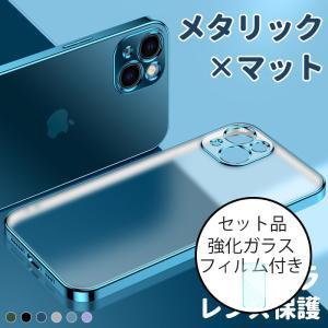 iPhone11 ケース iPhone11Pro ケース クリア iPhone11ProMax ケース 半透明 iPhone11 カバー iPhone11 Pro Max スマホケース レンズ保護 ガラスフィルム付|SMART LIFE PayPayモール店