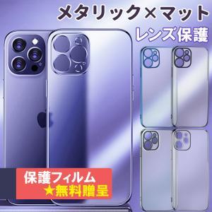 iPhone12 Pro Max ケース クリア iPhone12 Mini カバー iPhone1...