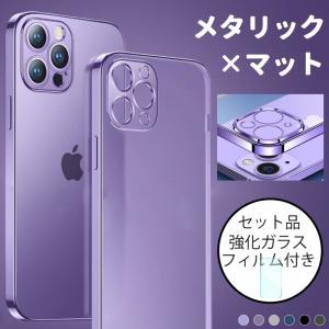 iPhone SE ケース 第2世代 iPhone8 Plus ケース クリア iPhone8 カバ...