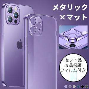iPhone13Pro ケース おしゃれ iPhone12 レンズ保護 iPhone13ミニ ケース...