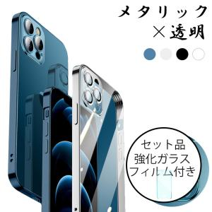 iPhone13 Pro ケース クリア iPhone12 Mini ケース おしゃれ iPhone...