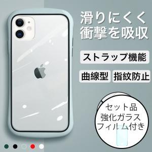 iPhone SE ケース 第2世代 iPhone8 ケース クリア iPhone8Plus カバー iPhoneSE2 ケース クリア 透明 携帯ケース iphone8プラス 耐衝撃 ガラスフィルム付|SMART LIFE PayPayモール店