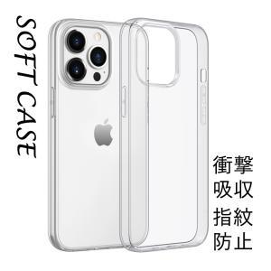 iPhoneX ケース クリア iPhone8Plus カバ...