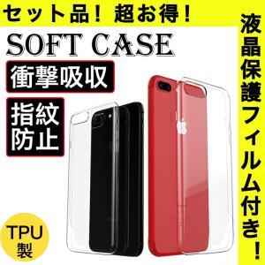 液晶保護フィルム同梱 iPhone8 Plus/7 Plus...