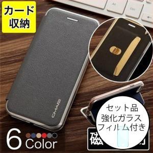 ガラスフィルム同梱 iPhoneX ケース 手帳型 アイフォ...