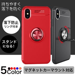 iPhoneX ケース リング付き iPhone8Plus/8/7Plus/7 カバー iPhone6sPlus/6s/6Plus/6 iPhoneSE/5s/5 ケース ピンクゴールド おしゃれ 耐衝撃 スタンド 360度回転
