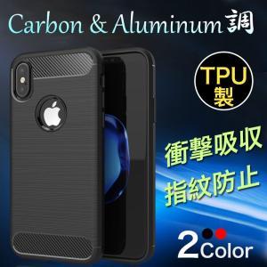★「対応機種」 iPhoneX(アイフォンX)  ★「カラー」 ブラック(黒)、レッド(赤)  ★「...