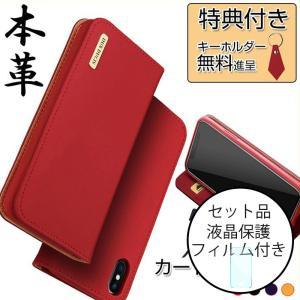 ★「対応機種」 iPhoneXS(アイフォンXS)、iPhoneX(アイフォンX)、iPhone8(...