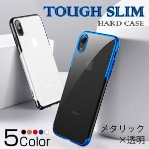 iPhone XS Max ケース ブランド クリア iPhone XR ケース おしゃれ iPho...