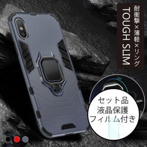 ★「対応機種」 iPhone6s(アイフォン6s)、iPhone6s Plus(アイフォン6sプラス...
