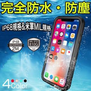 iPhoneXS Max ケース 完全防水 耐衝撃 ブランド iPhoneXR 防水ケース ストラッ...