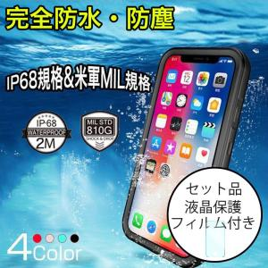 ★「対応機種」 iPhoneXS Max 6.5インチ(アイフォンXSマックス 6.5インチ)、iP...